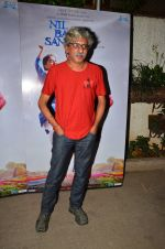 Sriram Raghavan at Nil Battey Sannata Screening in Mumbai on 20th April 2016