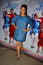 Swara Bhaskar at Nil Battey Sannata Screening in Mumbai on 20th April 2016