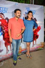 Swara Bhaskar, Pankaj Tripathi at Nil Battey Sannata Screening in Mumbai on 20th April 2016