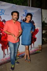 Swara Bhaskar, Pankaj Tripathi at Nil Battey Sannata Screening in Mumbai on 20th April 2016 (51)_57186327da1e6.JPG