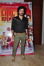 Darshan Kumaar at Laal Rang screening in Mumbai on 21st April 2016 (25)_571a34cb7879c.JPG
