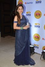 Kanika Kapoor at the Magic Bus Benefit Gala 2016 on 21st April 2016