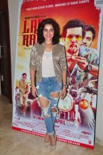 Piaa Bajpai at Laal Rang screening in Mumbai on 21st April 2016 (19)_571a354f431e7.JPG