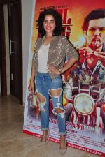Piaa Bajpai at Laal Rang screening in Mumbai on 21st April 2016 (20)_571a35670a41a.JPG
