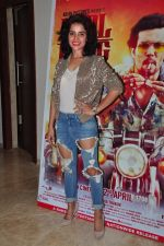 Piaa Bajpai at Laal Rang screening in Mumbai on 21st April 2016 (21)_571a35821ab93.JPG