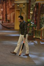 Emraan Hashmi at the promotion of Azhar on location of The Kapil Sharma Show on 22nd April 2016 (152)_571b5d8a6a53c.JPG