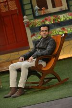 Emraan Hashmi at the promotion of Azhar on location of The Kapil Sharma Show on 22nd April 2016 (164)_571b5de7f3c68.JPG