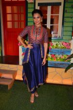 Lara Dutta at the promotion of Azhar on location of The Kapil Sharma Show on 22nd April 2016 (20)_571b5fd3836f2.JPG