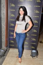 Arzoo Gowitrikar at G-STAR RAW store launch on 6th May 2016 (102)_572e1ca35cc44.JPG