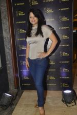Arzoo Gowitrikar at G-STAR RAW store launch on 6th May 2016 (49)_572e1c9fd9d39.JPG