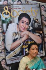 Asha Bhosle announced her farewell tour in uk at magnahouse on 5th May 2016 (10)_572deee148bdf.JPG