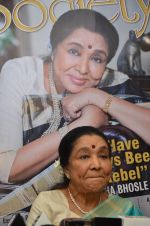 Asha Bhosle announced her farewell tour in uk at magnahouse on 5th May 2016 (11)_572deee2512b7.JPG