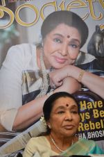 Asha Bhosle announced her farewell tour in uk at magnahouse on 5th May 2016 (12)_572deee362d3c.JPG