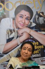 Asha Bhosle announced her farewell tour in uk at magnahouse on 5th May 2016 (19)_572deee9253bb.JPG