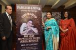 Asha Bhosle announced her farewell tour in uk at magnahouse on 5th May 2016 (22)_572deeec233a3.JPG