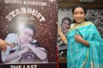 Asha Bhosle announced her farewell tour in uk at magnahouse on 5th May 2016 (23)_572deeed1eab6.JPG