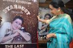 Asha Bhosle announced her farewell tour in uk at magnahouse on 5th May 2016 (24)_572deeee1c5d9.JPG