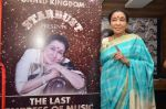 Asha Bhosle announced her farewell tour in uk at magnahouse on 5th May 2016 (27)_572deef108d9b.JPG