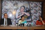 Asha Bhosle announced her farewell tour in uk at magnahouse on 5th May 2016 (28)_572deef20467e.JPG