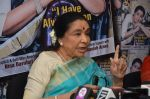 Asha Bhosle announced her farewell tour in uk at magnahouse on 5th May 2016