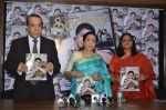 Asha Bhosle announced her farewell tour in uk at magnahouse on 5th May 2016 (31)_572deef5089cf.JPG