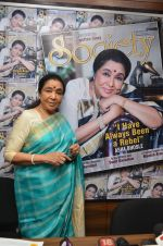 Asha Bhosle announced her farewell tour in uk at magnahouse on 5th May 2016 (33)_572deef79f799.JPG