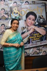Asha Bhosle announced her farewell tour in uk at magnahouse on 5th May 2016 (35)_572deefa06d5b.JPG