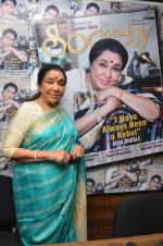 Asha Bhosle announced her farewell tour in uk at magnahouse on 5th May 2016 (36)_572deefb2b080.JPG