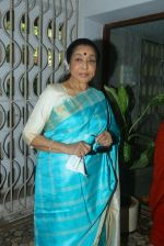 Asha Bhosle announced her farewell tour in uk at magnahouse on 5th May 2016 (45)_572def05b0bf4.JPG