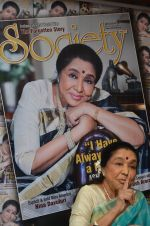 Asha Bhosle announced her farewell tour in uk at magnahouse on 5th May 2016 (6)_572deedd6e2b5.JPG