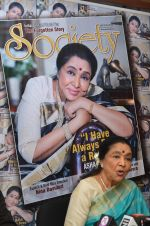 Asha Bhosle announced her farewell tour in uk at magnahouse on 5th May 2016 (9)_572deedfedc16.JPG