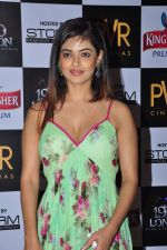 Meera Chopra at 1920 LONDON FILM SCREENING on 6th May 2016