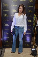 Sagarika Ghatge at G-STAR RAW store launch on 6th May 2016 (82)_572e1d71a8e9d.JPG