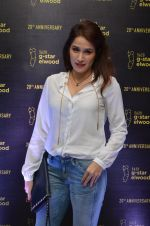 Sagarika Ghatge at G-STAR RAW store launch on 6th May 2016 (83)_572e1d7261788.JPG