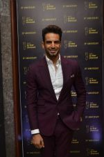 Upen Patel at G-STAR RAW store launch on 6th May 2016 (79)_572e1d92b25dc.JPG