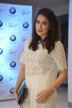 Sagarika Ghatge at Poonam Soni_s BMW car launch on 7th May 2016 (4)_572f405b71779.JPG