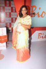 Shweta Salve launches Bio Oil on 7th May 2016 (54)_572f3b05cbd89.JPG