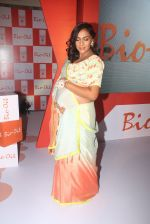 Shweta Salve launches Bio Oil on 7th May 2016 (55)_572f3b06776f6.JPG