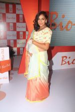 Shweta Salve launches Bio Oil on 7th May 2016 (56)_572f3b071df19.JPG