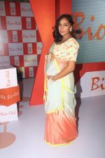 Shweta Salve launches Bio Oil on 7th May 2016 (57)_572f3b07bbe87.JPG