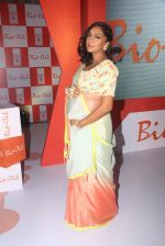 Shweta Salve launches Bio Oil on 7th May 2016