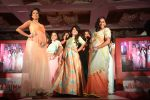 Shweta Salve, Carol Gracias launches Bio Oil on 7th May 2016 (55)_572f3b0c536e2.JPG