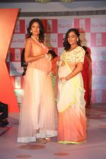 Shweta Salve, Carol Gracias launches Bio Oil on 7th May 2016 (73)_572f3b128501c.JPG