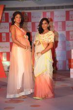 Shweta Salve, Carol Gracias launches Bio Oil on 7th May 2016 (53)_572f3aba5c257.JPG