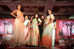 Shweta Salve, Carol Gracias launches Bio Oil on 7th May 2016 (58)_572f3abbe084a.JPG