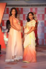 Shweta Salve, Carol Gracias launches Bio Oil on 7th May 2016 (74)_572f3ac25e621.JPG