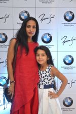 suchitra pillai and daughter at Poonam Soni_s BMW car launch on 7th May 2016_572f406a0a0a3.JPG