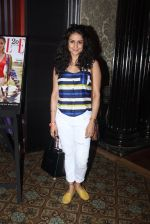 Gul Panag at Elle Carnival on 8th May 2016