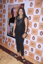 Aarti Surendranath at Making it Big book launch in Mumbai on 10th May 2016 (3)_5732e0cd488b7.JPG