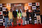 Vicky Kaushal, Sobhita Dhulipala, Nawazuddin Siddiqui, Anurag Kashyap at the Trailer launch of Raman Raghav 2.0 in Mumbai on 10th May 2016 (45)_5732eb3dd0fc7.JPG